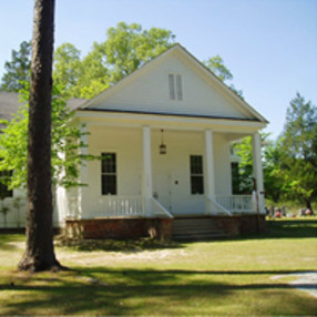 Galivants Ferry Baptist Church in Galivants Ferry,SC 29544