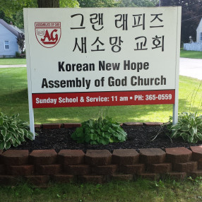 Korean New Hope Assembly of God Church in Grand Rapids,MI 49505