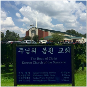 Clarksville Korean Church of the Nazarene 클락스빌 테네시 주님의 몸된 교회  in Clarksville,TN 37040