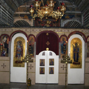 Saint Anthony the Great Orthodox Monastery