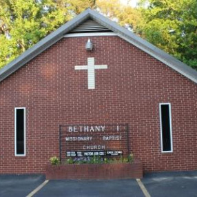 Bethany #1 Missionary Baptist Church in Grapevine,AR 72057