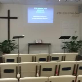 웨체스터 선교교회 Westchester Mission Church