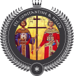 Sts. Constantine & Helen Orthodox Church in Carrollton,TX 75007