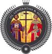 Sts. Constantine & Helen Orthodox Church