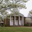 Wake Chapel Christian Church in Fuquay-Varina,NC 27526