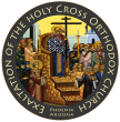 The Exaltation of the Holy Cross in Phoenix, AZ,IN 85028
