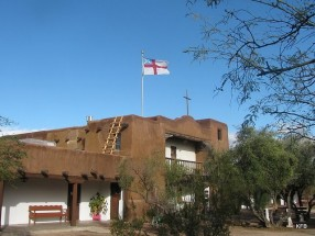 St. Michael and All Angels Episcopal Church in Tucson,AZ 85711