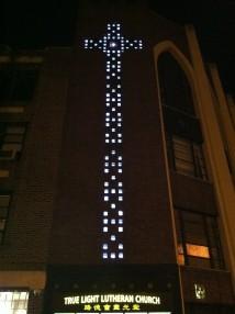True Light Lutheran Church in New York,NY 10013