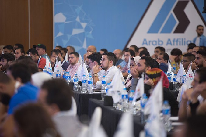 Arab Affiliate Summit 2018 : The Homeland for Successful Super Affiliates 1