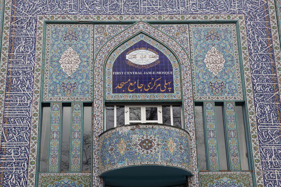 First Central Jam-e-mosque er en av moskeene i Oslo som har flest medlemmer.
