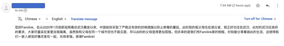 Erfahrungsbericht eines chinesischen Kunden
