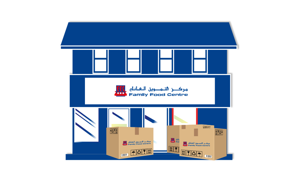 Family Food Centre | Qatar