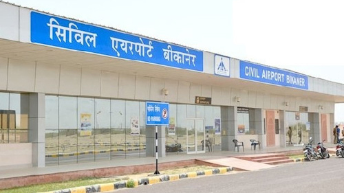 Image of Bikaner airport