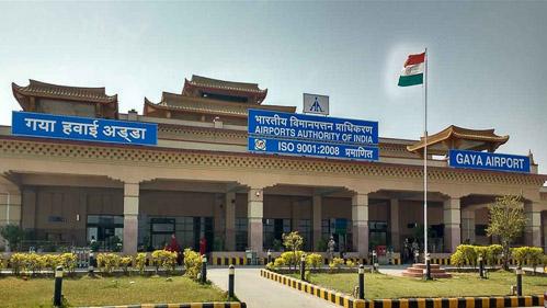 Image of Gaya airport
