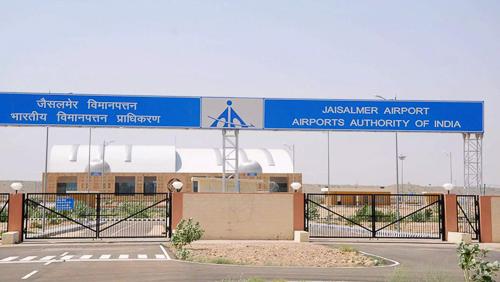 Image of Jaisalmer airport
