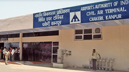 Image of Kanpur airport