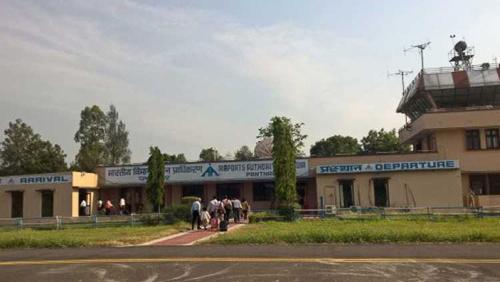 Image of Pantnagar airport