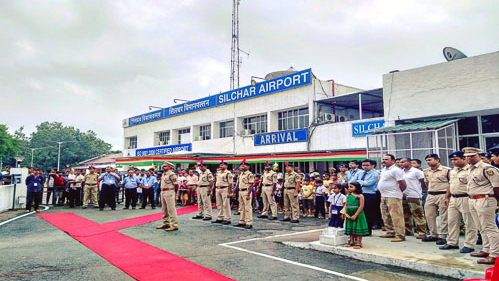 Image of Silchar airport