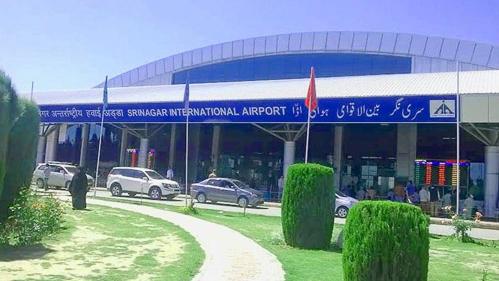 Image of Srinagar airport