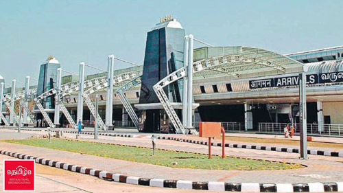 Image of Trichy airport