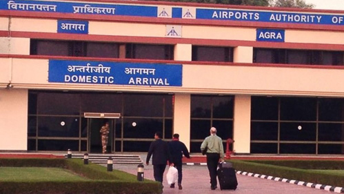 Image of Agra airport