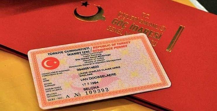تكاليف المعيشة في تركيا الاقامة