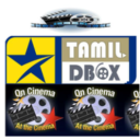 TamilDbox HD Movies APK Download Free Latest (18-November-2018)