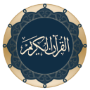 Quran for Android – Full Quran with Tajweed Translation and Voice