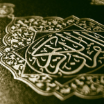 Benefits of reading quran. learn-quran.online