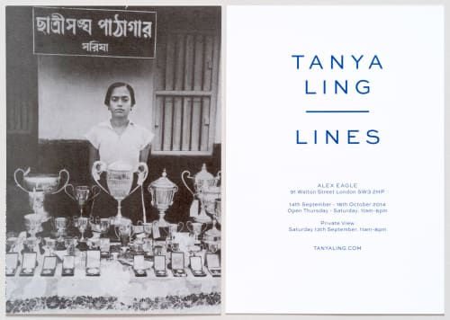 Line Paintings Exhibition Announcement