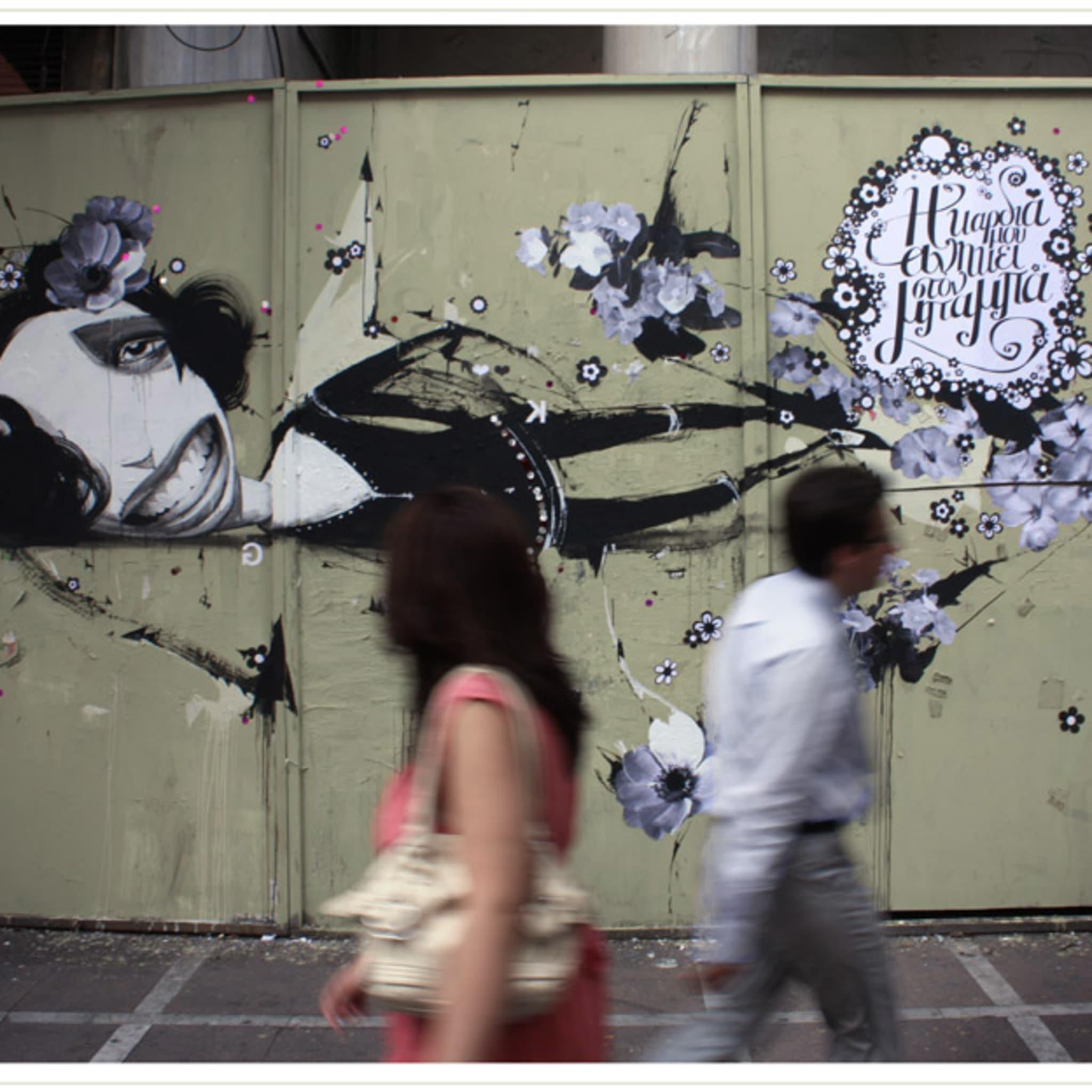 Paris Koutsikos
