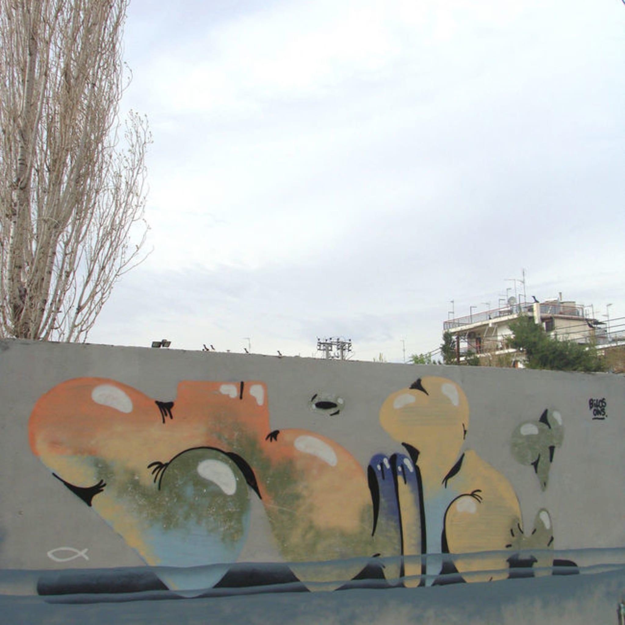 Bilos
