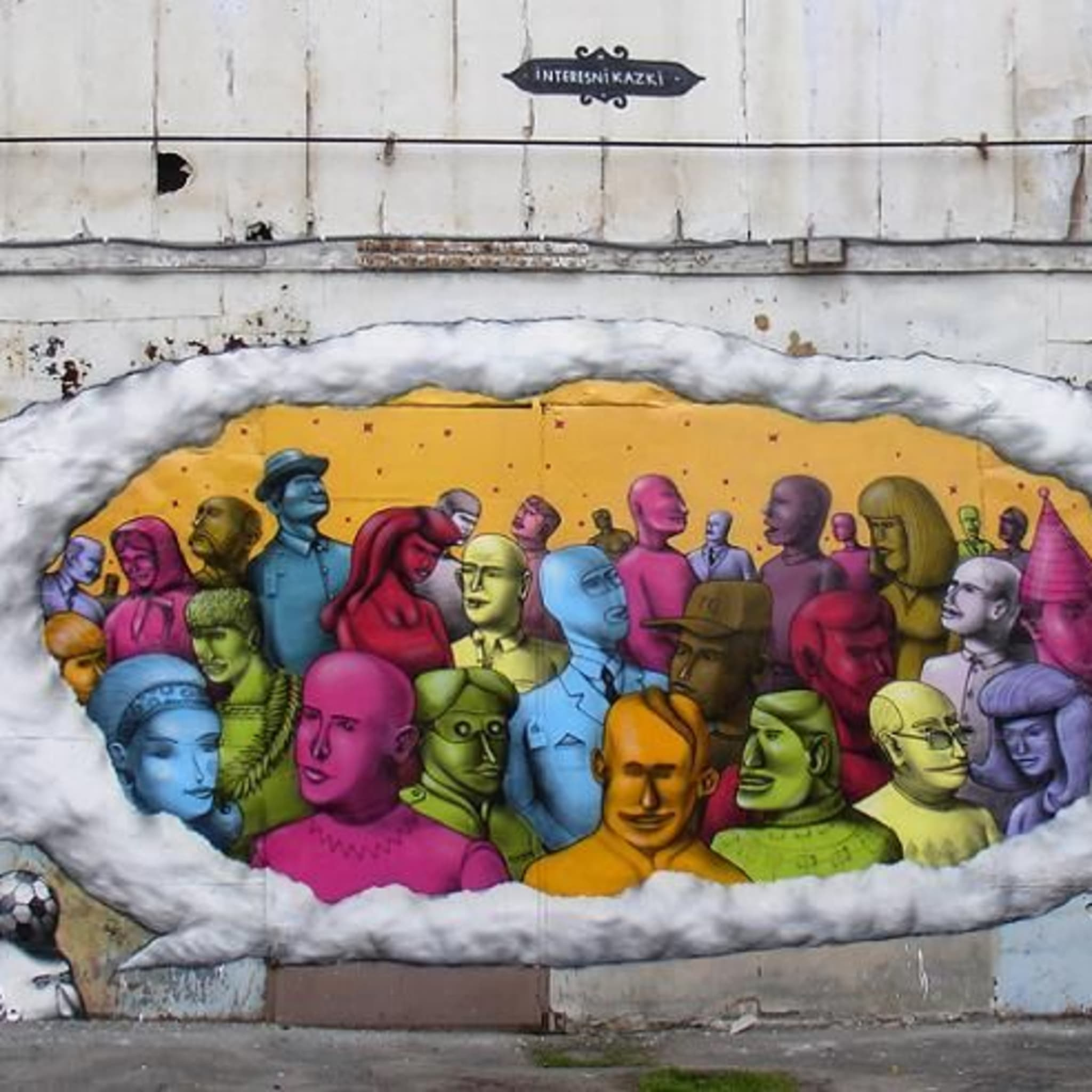 Œuvre  à Kiev