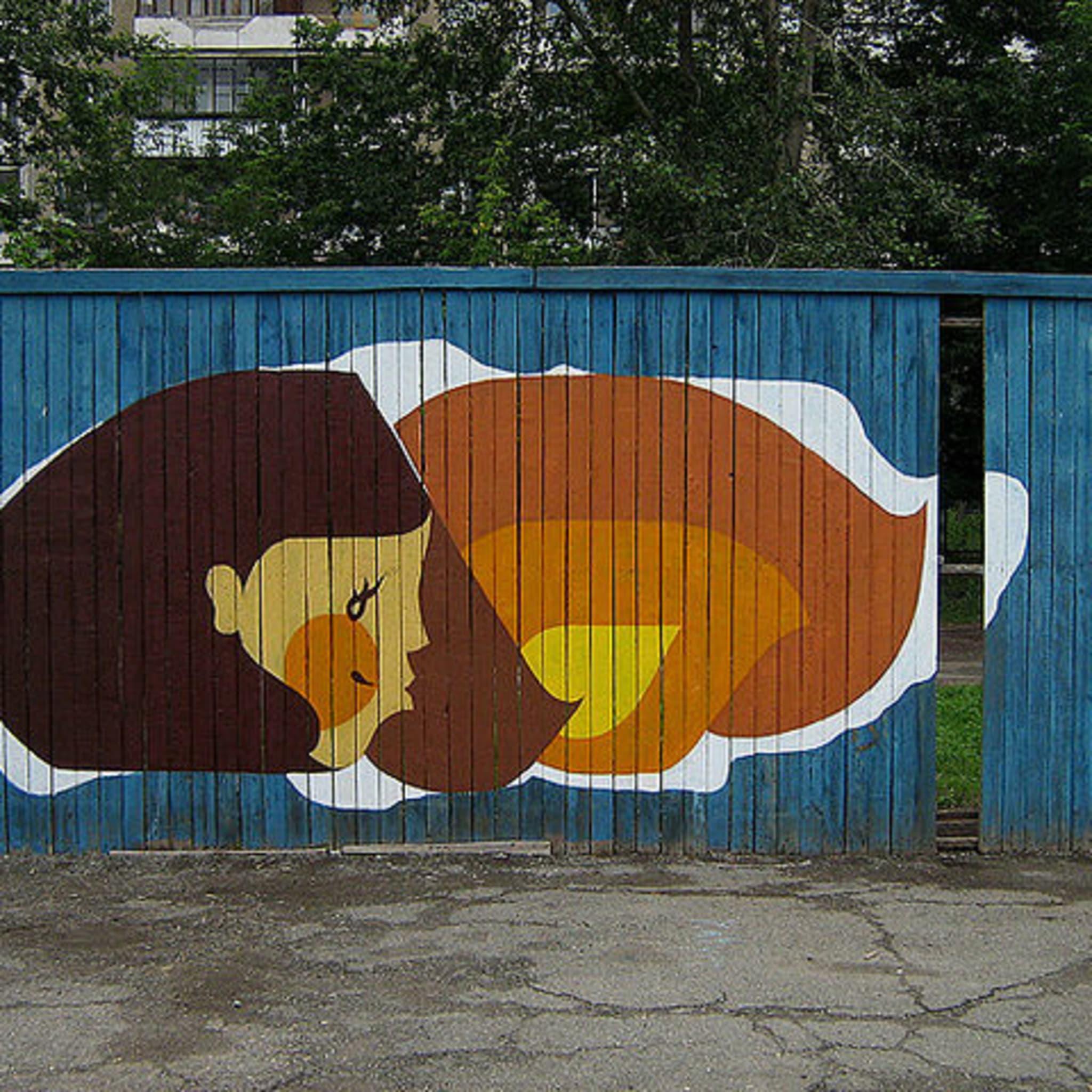 Evgeny Dikson