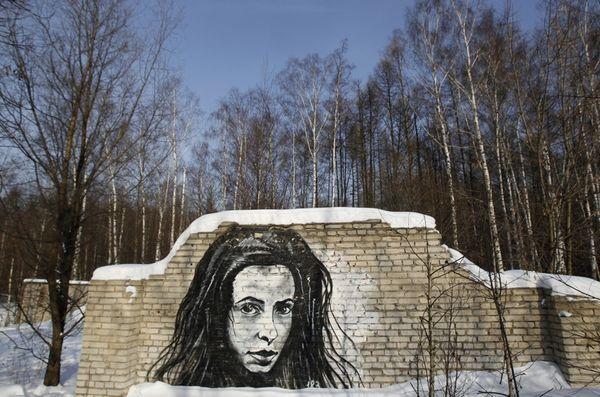 Œuvre Par P183 à Perm
