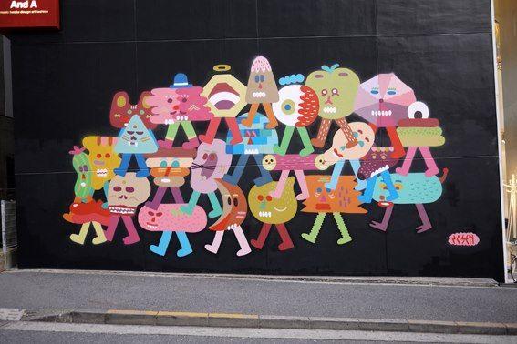 Artwork By zosen in Tokyo