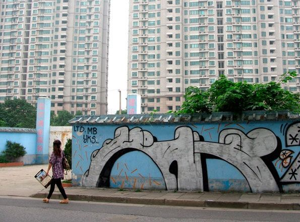 Artwork By honet in Shanghai