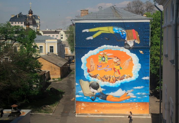 Artwork By Waone, Julien Seth Mailland, VikaVita in Kiev