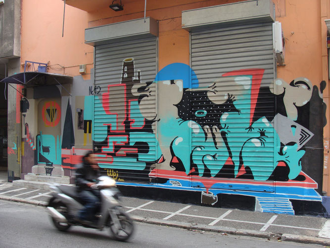 Artwork By Bilos in Athens