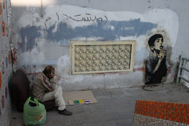 Œuvre Par Sot à Téhéran