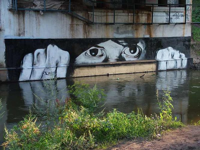 Artwork By P183 in Kostroma