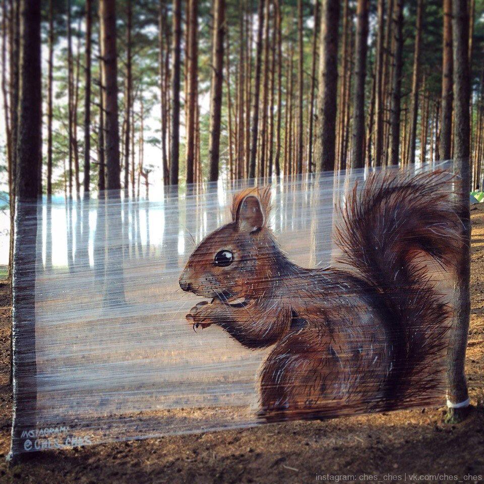 Œuvre Par Ches à Moscou (Nature)