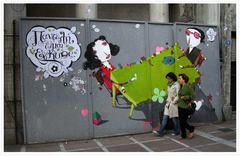 Œuvre Par Alexandro Vasmoulakis, Paris Koutsikos à Athènes