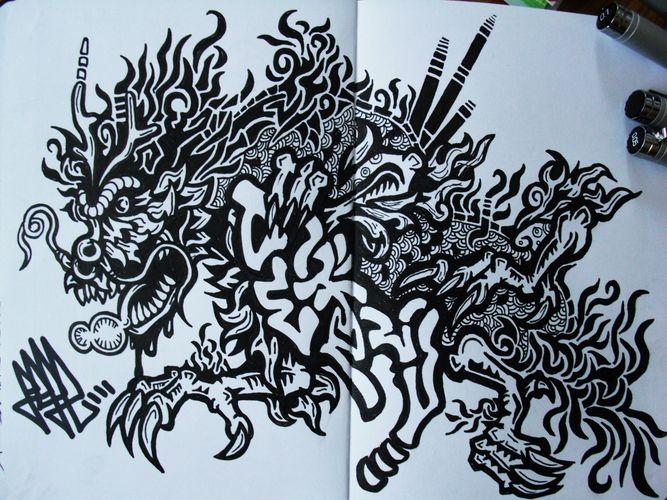 Artwork By -yohaku- in Tokyo