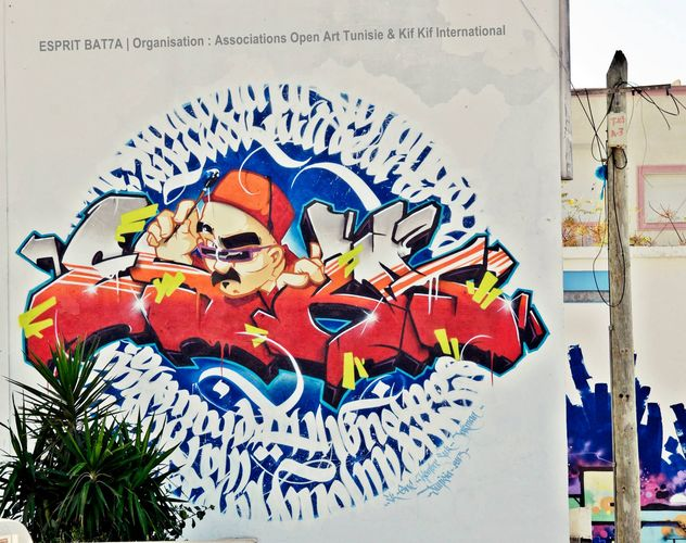 Œuvre Par InkMan à gouvernorat de Tunis