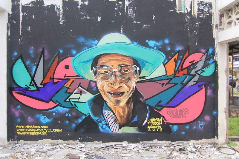 Œuvre Par The Violent  (Réaliste, Portrait, Graffiti)