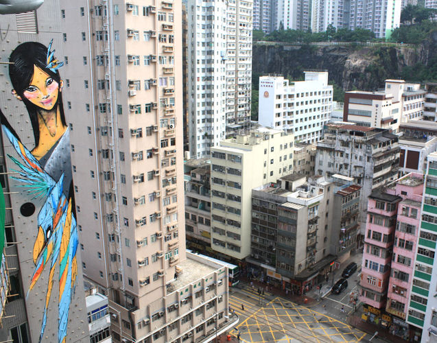 Œuvre Par Shida, Twoone à Hong Kong