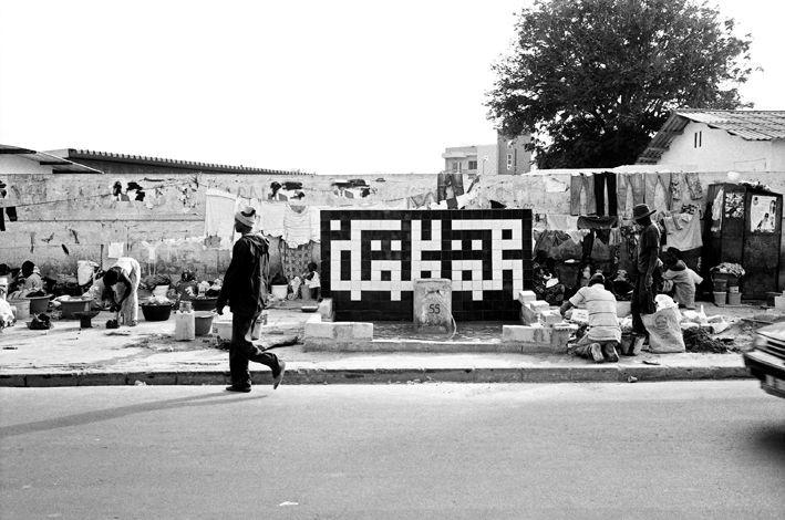 Artwork By L'Atlas in Dakar