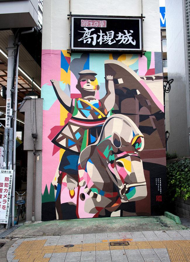 Œuvre Par DAAS à Osaka