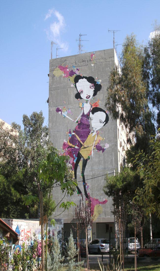 Œuvre Par Alexandro Vasmoulakis à Athènes (Personnages, Façades)